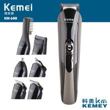 KM-600 kemei 6 в 1 триммер волос титана машинка для стрижки волос электрические бритвы триммер для бороды мужчин инструменты для укладки бритья машина резки(China (Mainland))