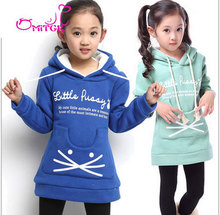 The child Tong Weiyi winter  new children's clothing in Korean cartoon girls with big letters cashmere hoodies jacket(China (Mainland))