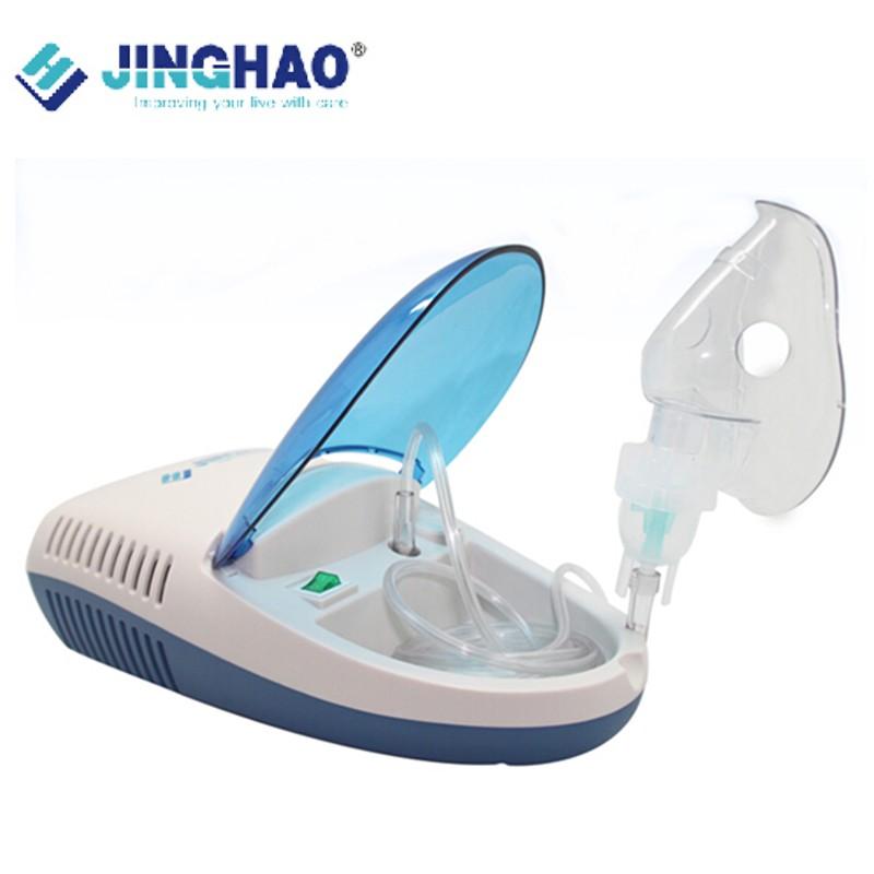 Máscara de Nebulização Médica Compressor de Ar de pistão Do Motor Nebulizador Máscara De Oxigênio Com Nebulizador Portátil Máquina Hospital Adulto JH-102(China (Mainland))
