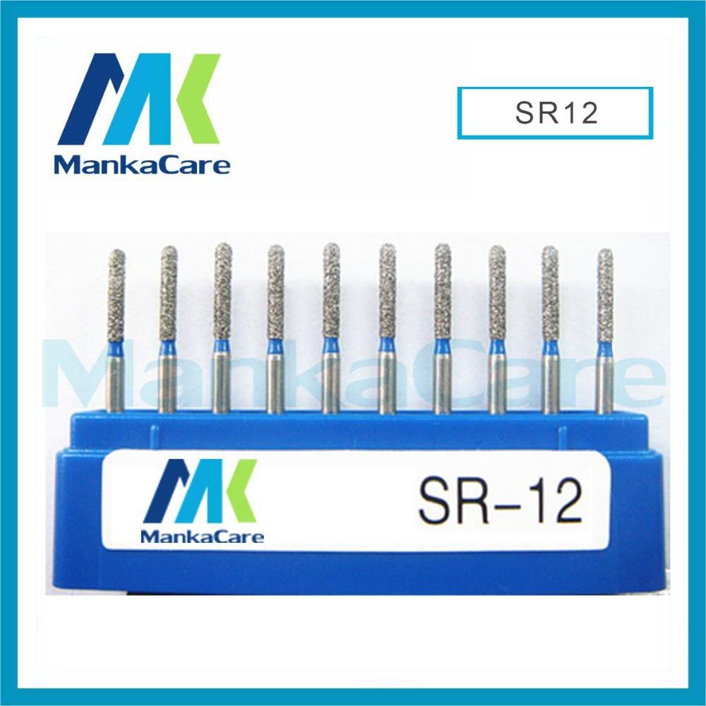 SR - Dental Lab Assorted Diamond Burs Millers Tooth Drill Jewelers/High abrasive/High speed handpiece dental bur emery bur(China (Mainland))
