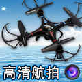 Global Drone777 365 4Channel Radio Remote Control RC Drones Gyro 3D rc Dron Professional Drones With