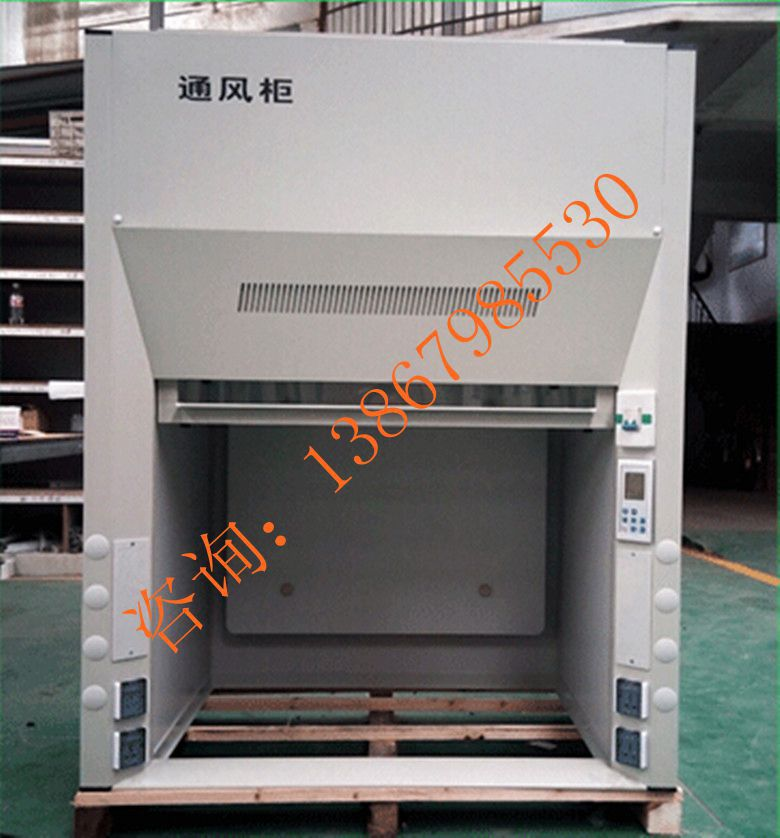 Four Crown credibility of the desktop-steel fume hoods fume hood exhaust gas cabinet cabinet laboratory equipment(China (Mainland))