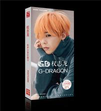Kpop popular G-Dragon star Bigbang album GD 120 +postcard Lyrics K-pop Photo LOMO card Book Gift souvenir Sticker - Poly Han excellent product store