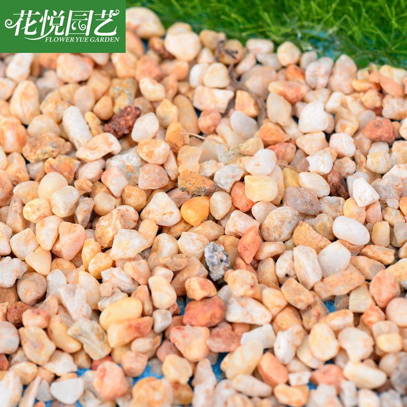 River Rock / Organza / fine river stone / sand / moss micro landscape Accessories / fish tank aquarium stone beach /0.1KG bag(China (Mainland))