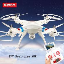 Wifi 2.4Ghz 4CH 6 Axis Gyro Remote Control Quadcopter Record Drone RTF