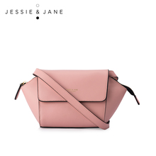 JessieJane Designer Brand Connie Series Women Crossbody bags Leather Shoulder bags Jane Style