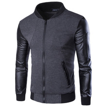 Men Hoodies Patchwork Leather Sleeve Fashion Hoodies Men Jacket Coat Brand Sweatshirt Sports Suit Pullover Tracksuits Masculino(China (Mainland))