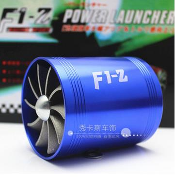 Бесплатная доставка Хиты 2014 F1-Z двойной воздуха наддува турбо Turbonat турбины вентилятор синий