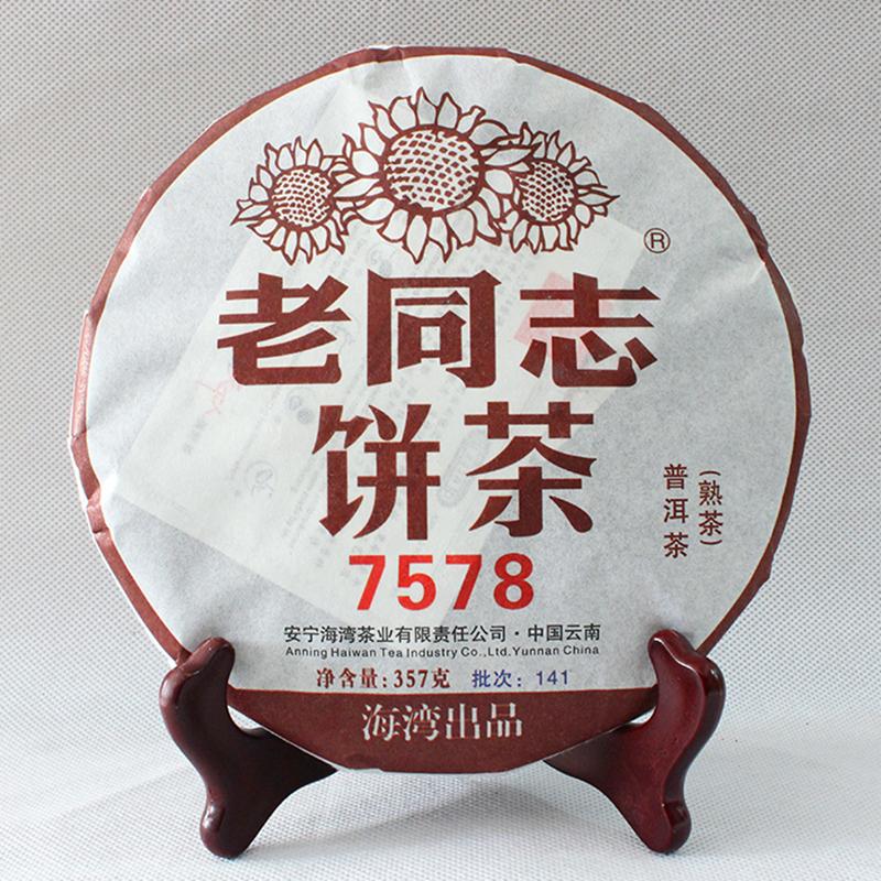 Promotion 2013 yr 7578 Lao Tong Zhi Yunnan Anning Haiwan Old Comrade Ripe Shu Puer Pu