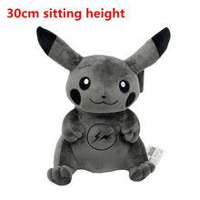 2019 Novo Detetive Pikachu Bonito Pikachu Brinquedo de Pelúcia Escuro Relâmpago Pikachu Bonecas Brinquedos para As Crianças(China)