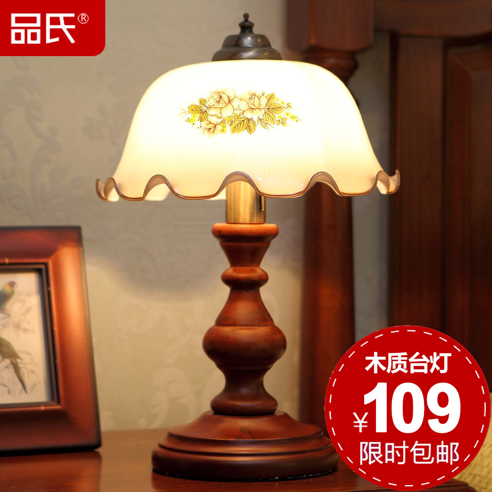 Classic wood dimming lamps decorated in metal halide lamps from lights