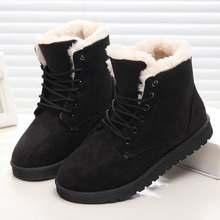 """Giày Bốt Nữ Mùa Đông Ấm Ủng Nữ Giả Da Lộn Cổ Chân Giày Cho Nữ Mùa Đông Giày Botas Mujer """"Sang Trọng Giày Người Phụ Nữ WSH3132(China)"""