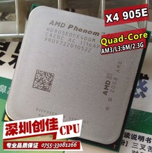 Buy free AMD Phenom II X4 905E CPU 2.5GHz/6MB L3 Cache AM3 PGA938, Desktop Quad core CPU scattered pieces processor for $40.00 in AliExpress store
