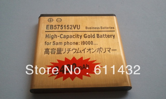 EB575152VU High Capacity Gold Battery For SAMSUNG i897 i9000 i9003 i9088 T959 I9010 I9001 i917 M110S T959V i8250  Free shipping