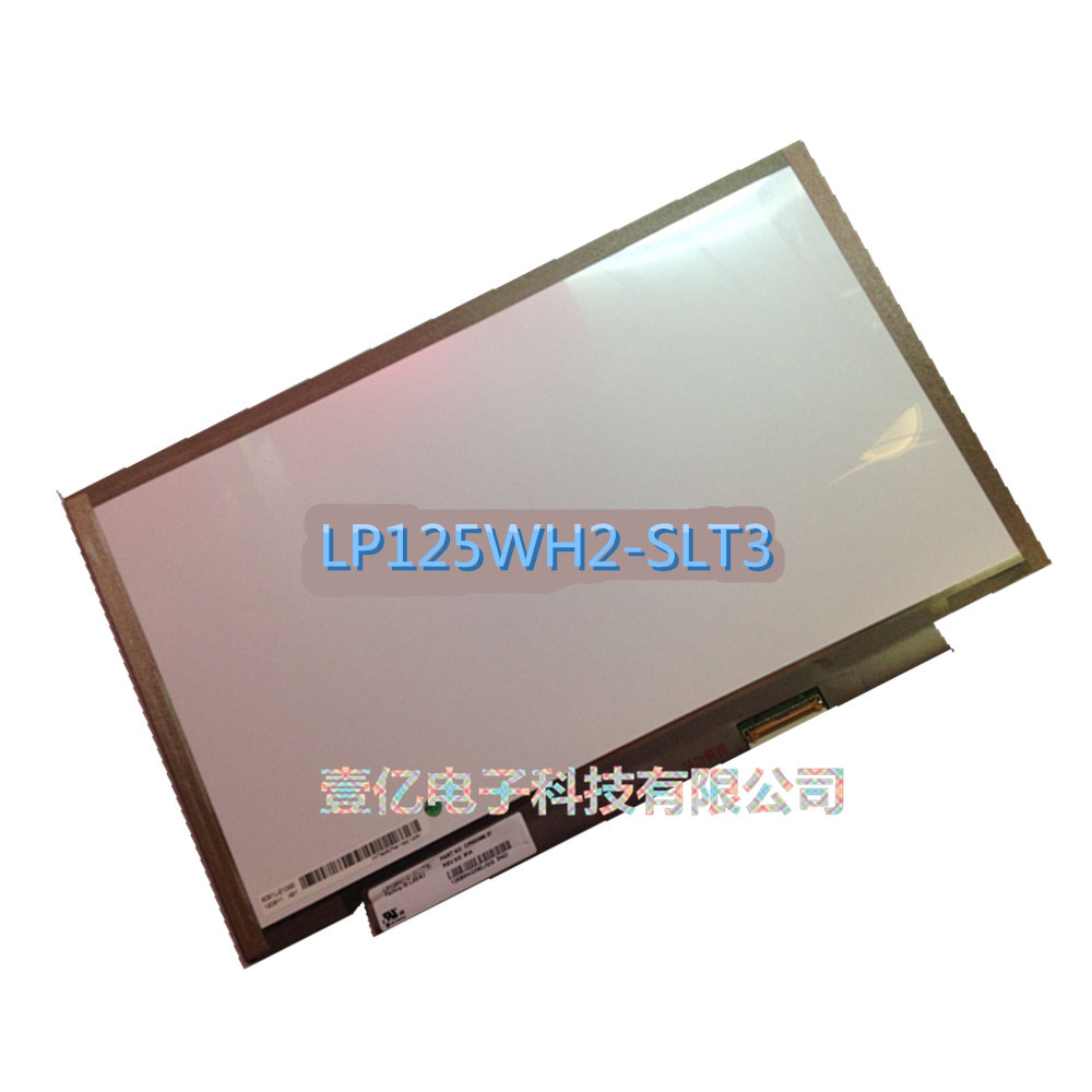 12.5'' Laptop IPS Screen LP125WH2-SLT3 For LENOVO X230 X220 K27 K29 Compatible for LP125WH2 SLB1 B3 T1(China (Mainland))