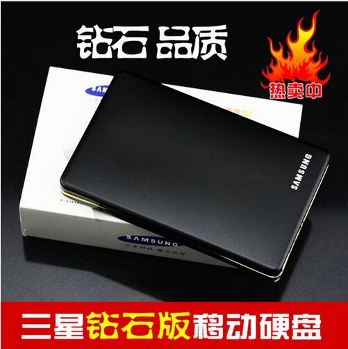 Diamond series of second generation 2.5 -inch 2000 gb usb mobile hard disk 2 TB free shipping(China (Mainland))