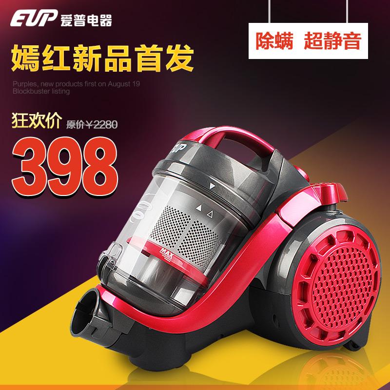 Aap yanhong vd-5612 household silent vacuum cleaner mini small mites vacuum cleaner(China (Mainland))