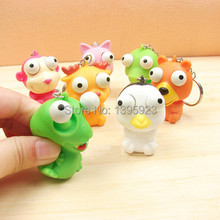 Cute Animal Small Squeeze Toy Pop Out Eyes Doll Novelty Stress Relief Venting Keychain Joking Decompression Toys Key Chain Ring(China (Mainland))