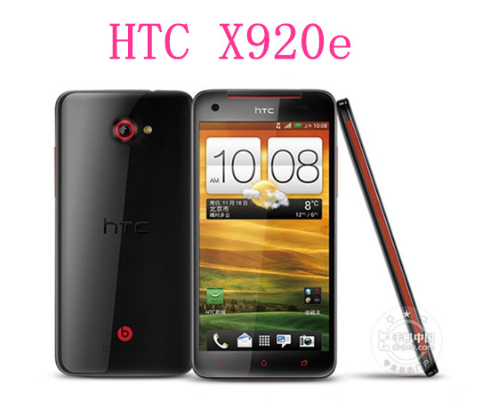 "3pcs/lot Original Refurbished Unlocked HTC Butterfly DNA X920e VERIZON Phone Quad-core 2GB 16GB 5.0"" Android Phone(China (Mainland))"
