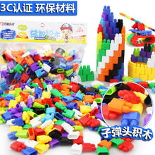 The new 3C environmental protection building blocks assembled DIY children's Educational Toy 160PCS In one pack