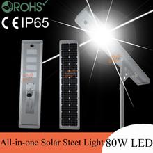 80W LED Solar Power Street Light 100W Solar Panel 64Ah Battery All in one solar auto sensor light, integrated solar street light(China (Mainland))