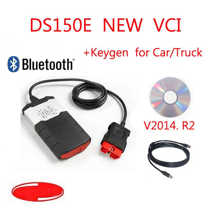 keygen ds150e (new vci)