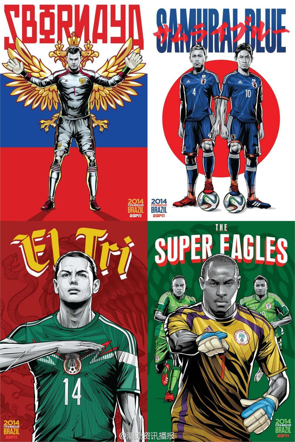 ESPN 32 World Cup Poster Brazil Soccer Football Stars Teams Art Silk Print For Room Deco hot Home Collection (03)(China (Mainland))