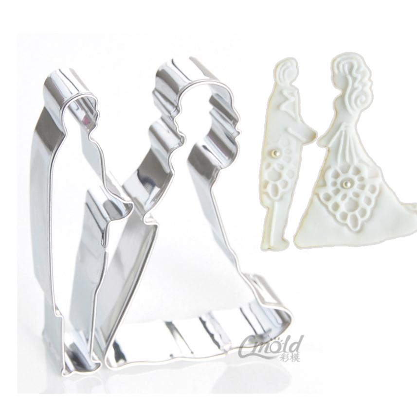 2015 Rushed Bride And Groom Shape Diy Biscuit Cookie Cutter Fondant Cake Decorating Tools