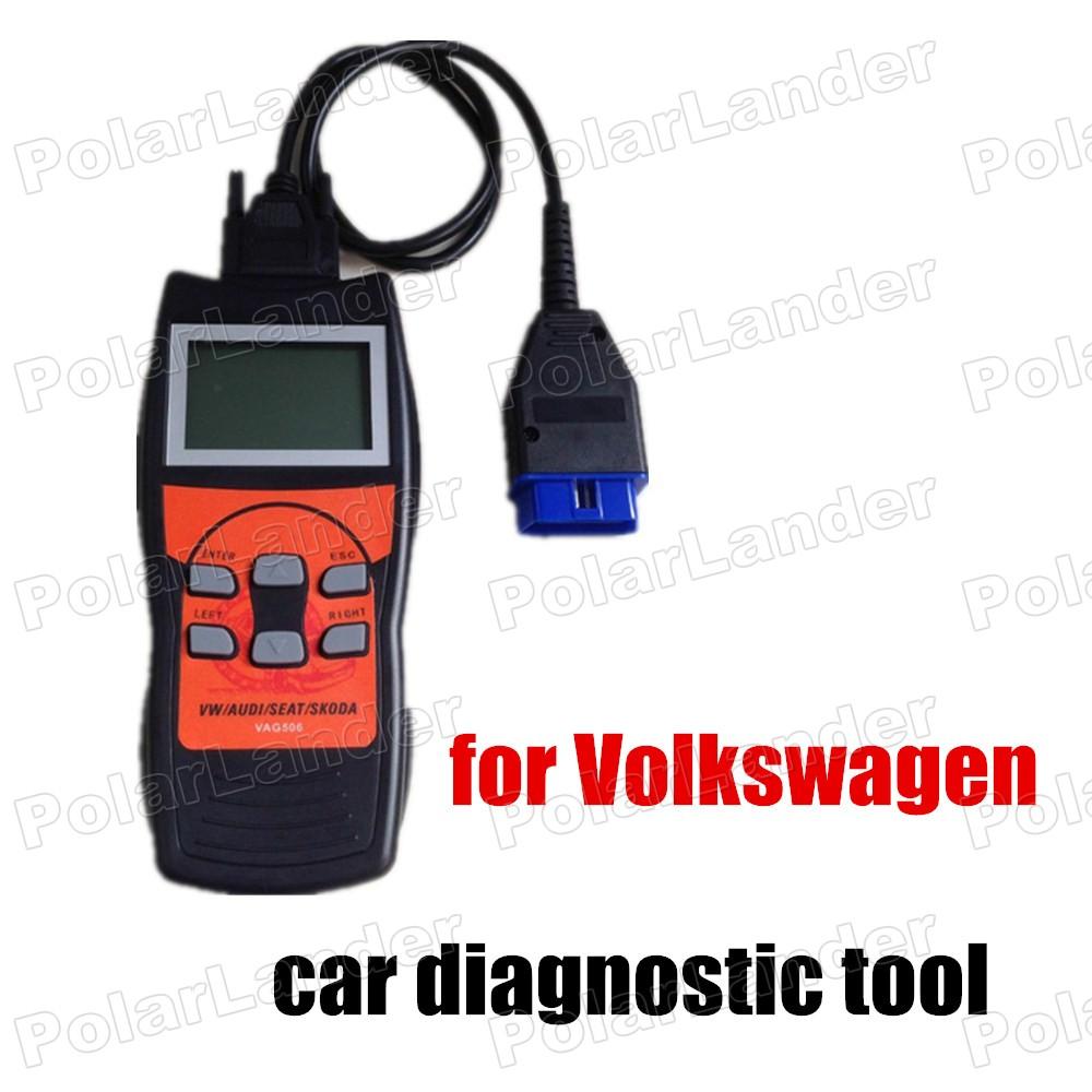 free shipping VAG506 OBD2/EOBD2 Scanner VAG5053 For Audi for Volkswagen for Skoda car scanner tool free shipping