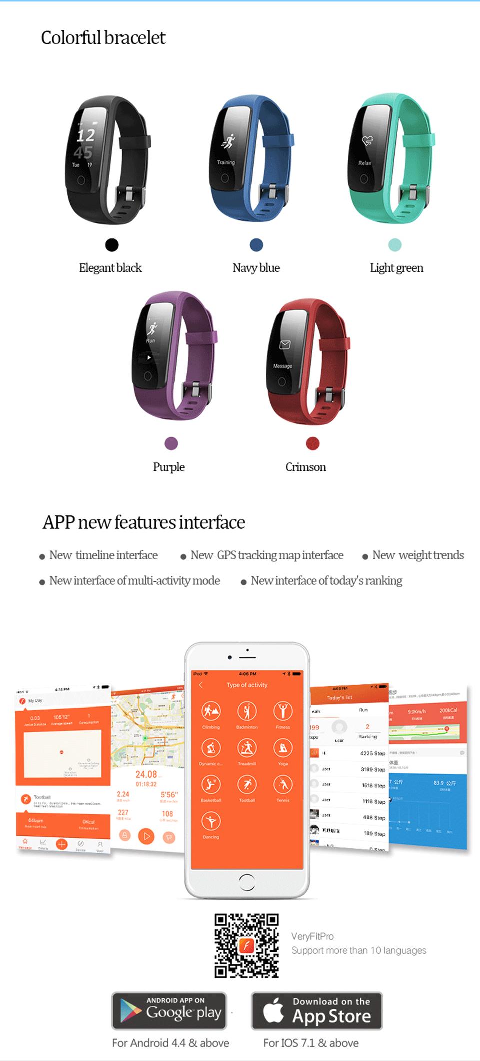 image for Teamyo Sport Smart Bracelet ID107 Plus GPS Tracker Heart Rate Monitor