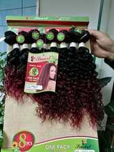 8 шт. для полной головки бразильский глубокая волна волос странный фигурные пучки распущенные волосы волна русый натуральный черный ткань у...(China)