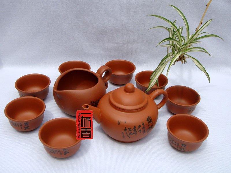 Clay teaset 10pcs smart Zisha Gongfu Tea Set A3ZT01 Free Shipping