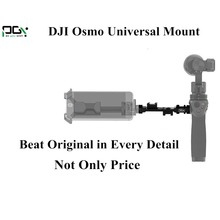 DJI Osmo Part 6 Universal Mount Better than original For Osmo 3-Axles Handheld Gimbal 4K Camera for DJI Camera Drone Accessories