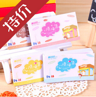 New Arrival 50 Pages Sticky Post It Note Paper Mini Papel Shaped Memo Pad Gift Office Supplies Cute Stationery Drop Shipping(China (Mainland))