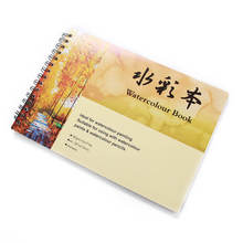 New Arrival A4 Watercolour Book Art/Artist Sketchbook/Sketch Pad Journal Drawing Paint High Quality Approx 210 x 297 mm(China (Mainland))