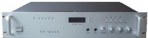 Radio transmitters broadcasting campus radio FM transmitter FM radio transmitter(China (Mainland))