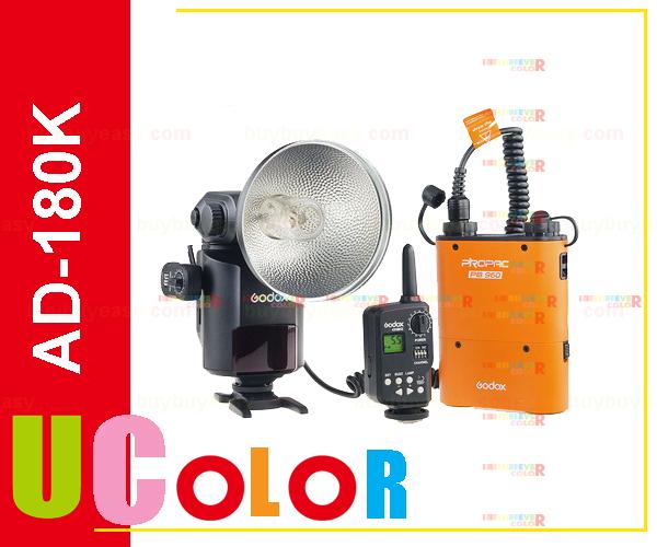Здесь можно купить  Godox Wistro AD180 AD-180 Portable Speedlite Flash Light Kit & FT-16 Wireless Trigger  & PB960 Orange Battery Pack   Бытовая электроника