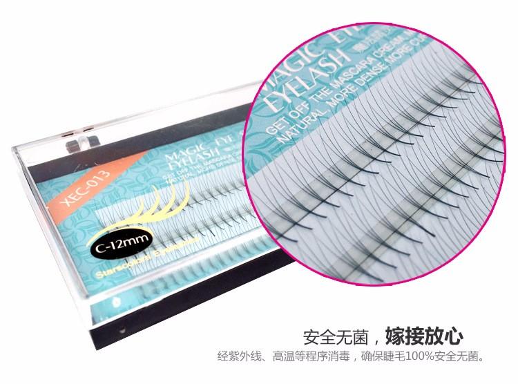 Накладные ресницы из Китая