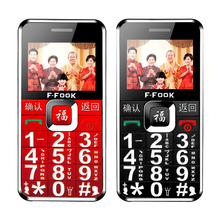 bar cheap super voice king keypad big speakers senior old man mobile phone A555 P304(China (Mainland))