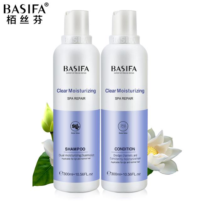 BASIFA натуральных волос шампуни и кондиционеры питательный уход за волосами набор ремонт сухих волос