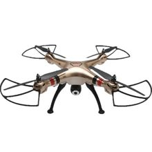 HB HOMEBOAT SYMA X8HW 4CH 2.4GHz 6-Axis RC Quadcopter with FPV Function and 0.3MP WIFI Camera Hovering Mode RC Drone