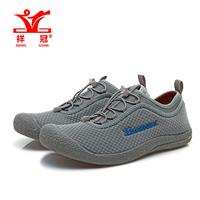 2016 XIANG GUAN comfortable breathable Lycra mesh fresh men and women Hiking shoes athletic botas trekking outdoor sport Sneaker