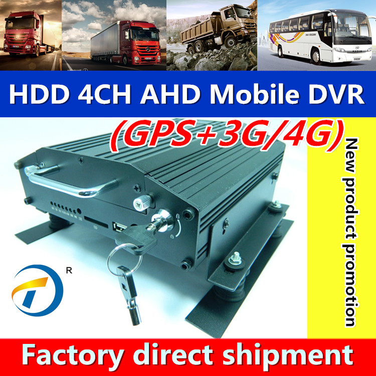 Best Buys 3G GPS / Wifi HDD 4CH Mobile DVR Locking Box 2.5 inch Factory price high image quality(China (Mainland))