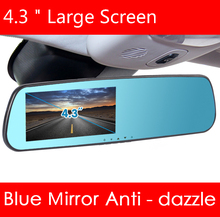 4.3″ Blue Car Camera Rearview Mirror – auto dvr camcorder night vision