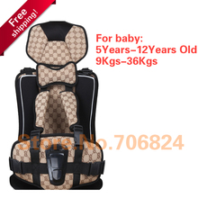 2pcs Wholesale 100% Quality Colorful Baby comfortable cushion Baby Car Seat Child Safety Seat for Baby 9-36Kgs Free shipping(China (Mainland))