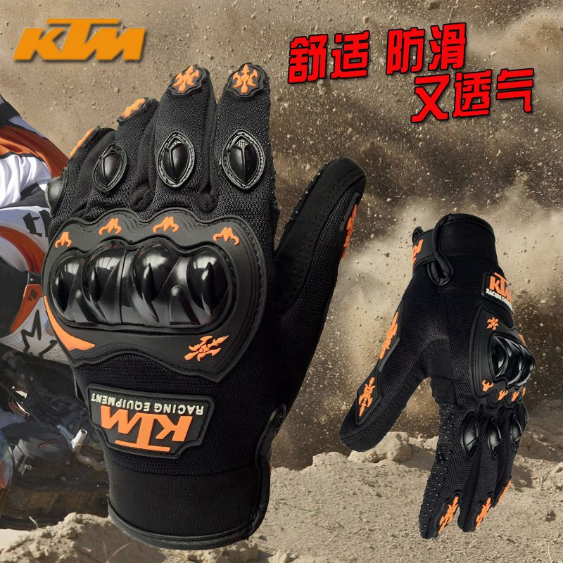 (1pair) Newest Motorcycle Glove Full Finger Motocross Armor Guantes Moto Accessoriess&Parts (M/L/XL/XXL)(China (Mainland))