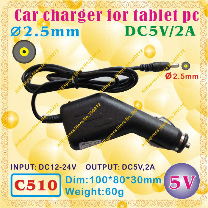 30pcs [C510] 2.5mm ( Pin0.7mm ) / 5V,2A Car charger for tablet pc;ONDA,CUBE,AMPE,SANEI,AINOL,VIDO,FREELANDER,ONN,IAIWAI,ALLFINE(China (Mainland))