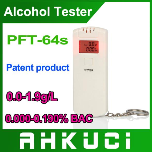 professional supplier abs material mini keychain breathalyzer breath alcohol analyzer low price alkohol tester promotion 5pcs(China (Mainland))