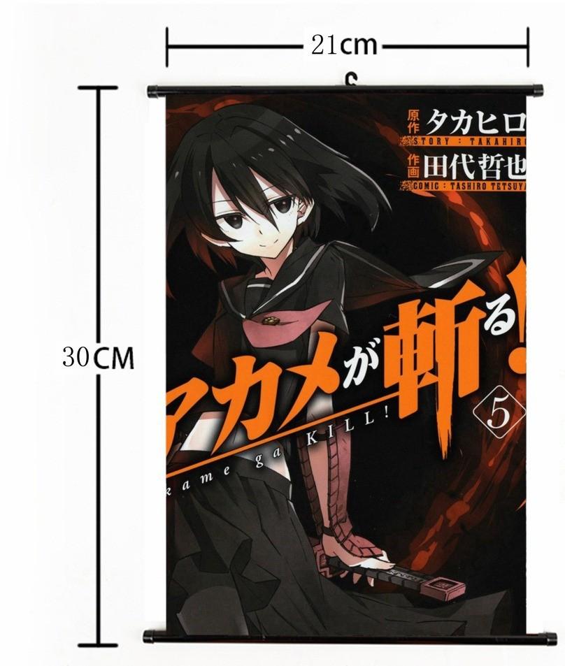 New Japanese Anime Final Fantasyi  Wallpaper Poster 21cmX30cm