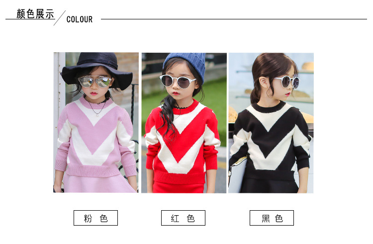Small girl child sweater 2016 autumn Korean children coat Turtleneck Sweater for girls  free shipping